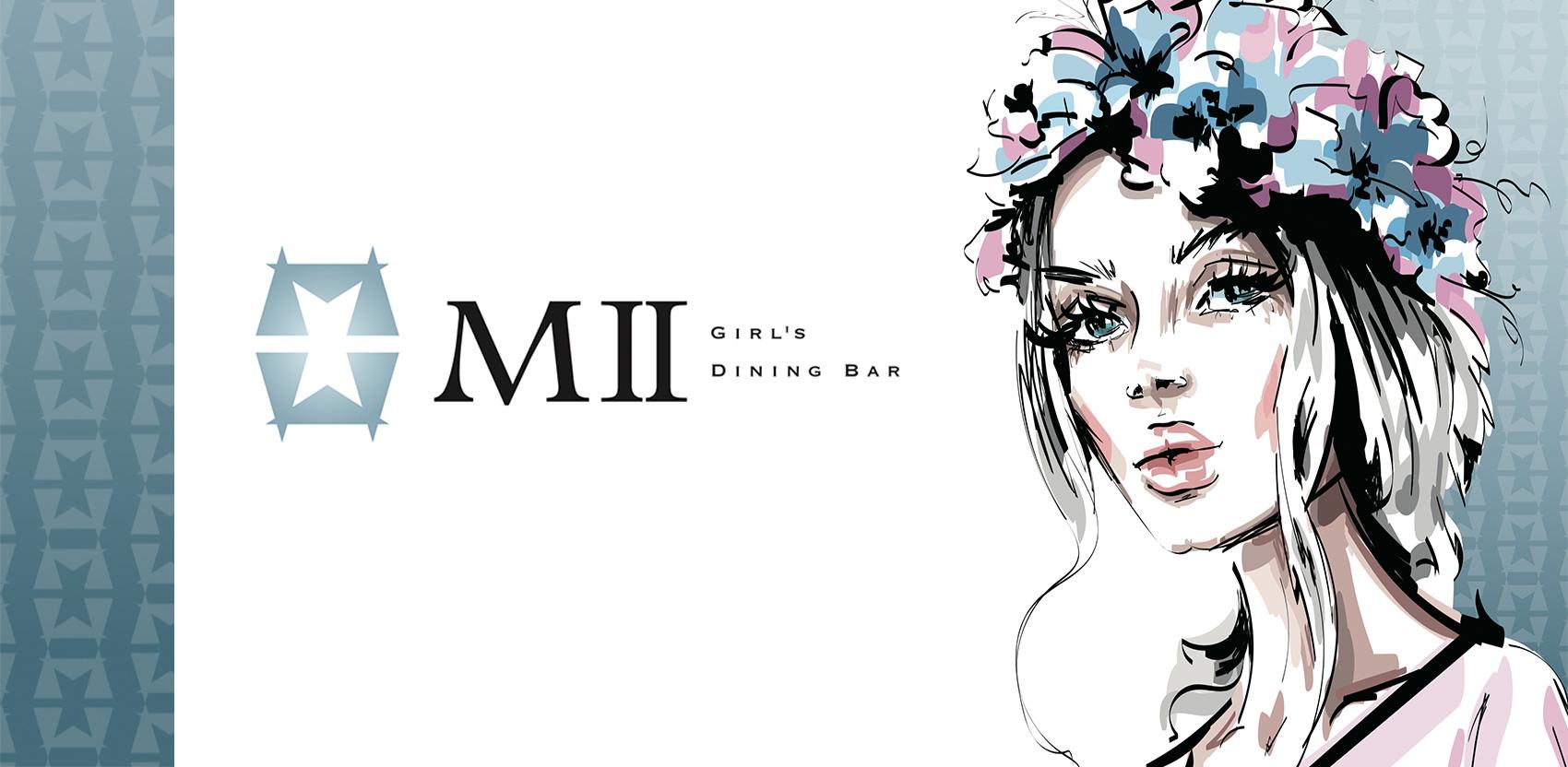 [前原]Girl's Dining Bar M2 (ガールズダイニングバー・エムツー)